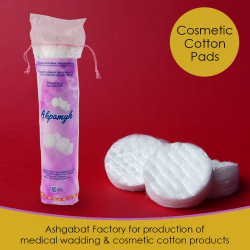 Cosmetic cotton pads Made in Turkmenistan | Ashgabat factory for production of medical wadding and cosmetic cotton products